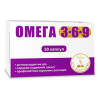 Омега 3-6-9 капсулы 1000 мг №30