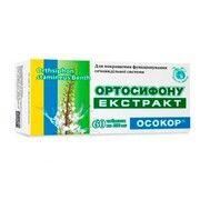 Екстракт Ортосифону таблетки 200 мг №60  - Фото