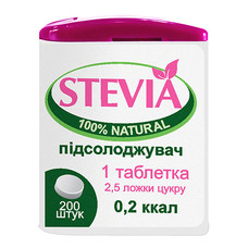 Стевия флип-топ подсластитель таблетки №200