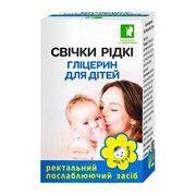 Свечки Глицерин жидкие для детей Евро форма 6 мл №4 - Фото