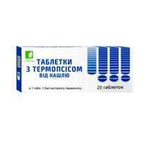 Таблетки с термопсисом от кашля №20