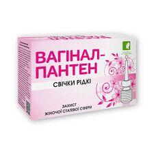 Свечки Вагинал-Пантен жидкие Евро форма б/к 9 мл №10