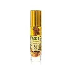 Ефірна олія Ya-Dom 8 мл - Фото