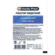 Пластырь медицинский FP Family Plast на тканевой основе 6 х 10см №1