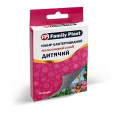 Набор бактерицидных пластырей FP Family Plast Детский №20