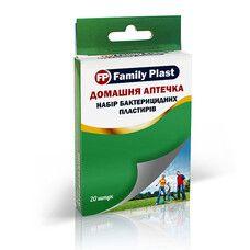 Набор бактерицидных пластырей FP Family Plast Домашняя аптечка № 20