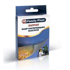Набор бактерицидных пластырей FP Family Plast Патриот №20
