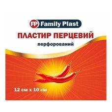 Пластырь медицинский перцовый перфорированный FP Family Plast 12х10см