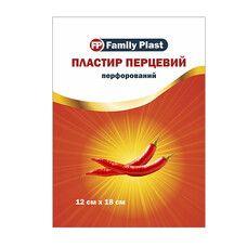 Пластырь медицинский перцовый перфорированный FP Family Plast 12х18см