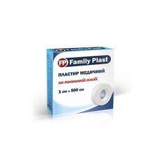 Пластырь медицинский FP Family Plast на тканевой основе 1 см х 500 см