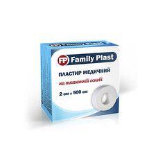 Пластырь медицинский FP Family Plast на тканевой основе 2 см х 500 см