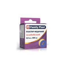 Пластырь медицинский FP Family Plast на шелковой основе 2,5 см х 500 см в катушке с подвесом