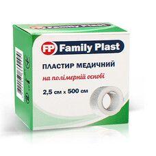 Пластырь медицинский на полимерной основе FP Family Plast 2,5 см х 500 см