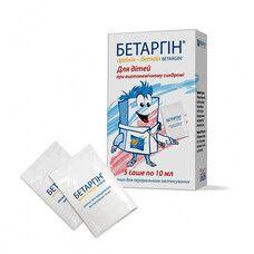 Бетаргин д/детей 10мл саше №5