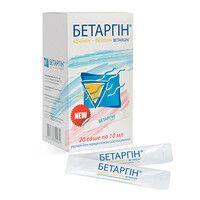 Бетаргин р-р 10мл саше N20 в/уп.  - Фото