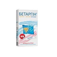 Бетаргин раствор саше №10 по 10 мл
