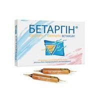 Бетаргин раствор контейнер стеклянный №10 по 10 мл - Фото