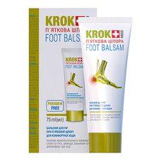 Бальзам для ніг Крок Мед / Krok Med П'яткова Шпора 75 мл - Фото