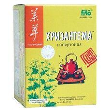 Хризантема чай в пакетиках по 1.2 г №20