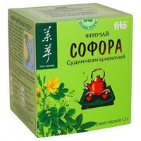 Софора чай в пакетиках по 1,5 г №20