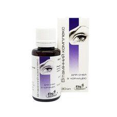 Витаминный комплекс для глаз с черникой 30 мл  - Фото