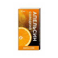 Эфирное масло Апельсина сладкого 10 мл  - Фото