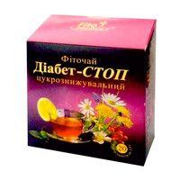 Диабет-стоп фиточай №13 фильтр-пакеты по 1,5 г 20 штук