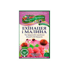 """Чай Полесский """"Мудрость природы"""" эхинацея-малина, 20*2"""