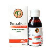 Эвкалитин сироп от кашля 100 мл - Фото
