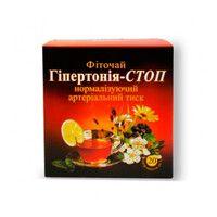 Гипертония-Стоп фиточай №15 фильтр-пакеты 1,5 г 20 штук
