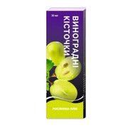 Олія виноградних кісточок 30 мл - Фото