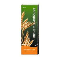 Масло зародышей пшеницы 30 мл