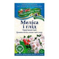 Полесский чай Мелисса и боярышник 20 пакетиков по 1,5 г