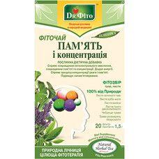 Фиточай Память и концентрация Dr.Fito в пакетиках 20*1,5 г