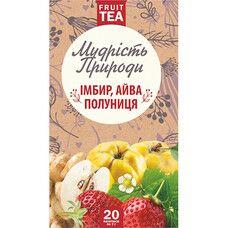 """Імбир, айва, полуниця """"Поліський чай"""" Мудрість природи в пакетиках 20 * 2 г - Фото"""
