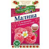 """Малина """"Полесский чай"""" в пакетиках 20*2 г"""