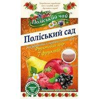 """Полесский сад """"Полесский чай"""" в пакетиках 20 *2 г"""
