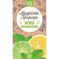 "Чай Фито-мохито мята, лимон, лайм ""Мудрость природы"" в пакетиках 20*1,5 г"