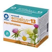 Фитовиол фиточай №13 Расторопша 1,5 г №20 - Фото
