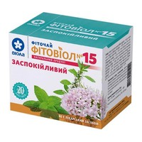 Фитовиол фиточай №15 Успокоительный 1,5 г №20