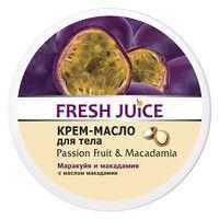 Fresh Juice крем-масло для тела Маракуйя и Макадамия 225 мл - Фото