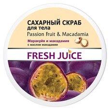 Fresh Juice сахарный скраб для тела Маракуйя и Макадамия 225 мл