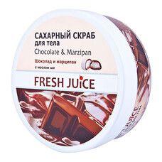 Fresh Juice сахарный скраб для тела Шоколад и Марципан 225 мл