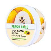 Fresh Juice крем-масло для тела Азиатская груша и Папайя 225 мл - Фото