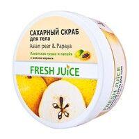 Fresh Juice сахарный скраб для тела Азиатская груша и Папайя 225 мл