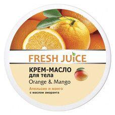 Fresh Juice крем-олія для тіла Апельсин і Манго 225 мл  - Фото