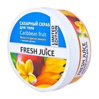 Fresh Juice сахарный скраб для тела Caribbean Fruit 225 мл