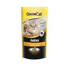Витамины Gimborn Jokies для улучшения обмена веществ, аппетита 400 таблеток - Фото