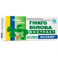 Гинкго Билоба экстракт Осокор таблетки 200 мг №60