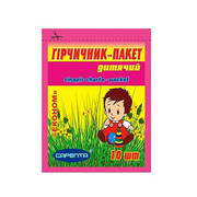 Гірчичник-пакет дитячий Економ №10  - Фото